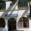 Hostal Pinar
