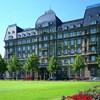 Maritim Parkhotel Mannheim