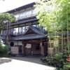 Kikusuiro