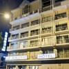 Hotel Le Nautic