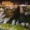 Crowne Plaza Hotel Eilat