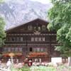 Landgasthof Ruedihus