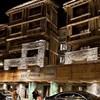 Hotel CGH Les Suites Du Nevada