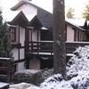 Pailahue Cabañas Lodge