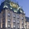 Hôtel Quality Suites Drummondville