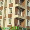 Hotel Yesil Artvin
