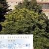 Hôtel San Damianu
