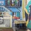 Bob Marley House Hostel