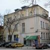 Flag Varna Hostel
