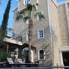 Nergiz Apart Hotel