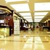 Anemon Fair Hotel