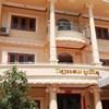 Phoumesay Hotel