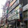Busan Kyungsung Hostel