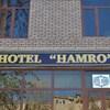 Hamro Hotel