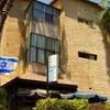 A Little House In Rechavia