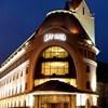 Арт-отель Воронеж