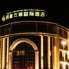 Tibet Yunduan International Hotel