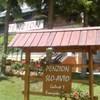 Guest House Slovenija Avto