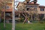 Гостевой дом Posada de Cabrojo