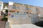 Гостевой дом Hostal San José