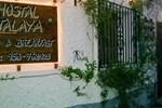 Гостевой дом Hostal Rural Atalaya