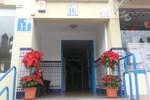 Гостевой дом Hostal Casa de Huéspedes San Fernando