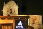 Отель Hotel Las Murallas