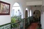 Гостевой дом Hostal San Juan