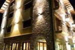 Отель Hotel Los Nogales