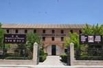 Hospederia de Almagro