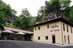 Отель Hotel Rural - Restaurante El Rincón de Don Pelayo