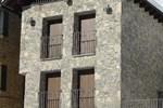 Отель Hotel Valle De Izas