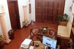 Отель Hotel Las Cañadas