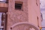Гостевой дом Hostal Residencial La Paloma II