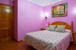 Апартаменты Apartamentos Rurales Aldea de Cerecedo