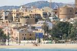 Апартаменты Apartamentos Turísticos Costera La Mar