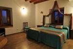 Отель Hotel Molino del Agueda