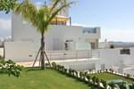 Апартаменты Apartamentos Mirador del Prado