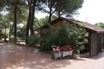 Апартаменты Apartamentos Rurales Sierra Luna