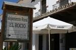 Гостевой дом Hostal Rural El Rocío