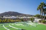 Апартаменты Jardines del Sol