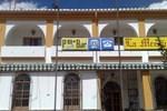 Гостевой дом Hostal Restaurante La Mezquita