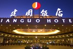 Отель Jianguo Hotel