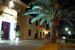 Отель Atalaya de La Campiña
