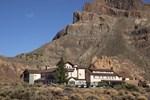 Отель Parador de las Cañadas del Teide
