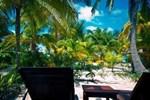Отель Hotel Na Balam