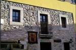 Отель Posada Asturiano