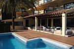 Отель Adia Cunit Playa
