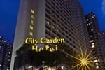 Отель City Garden Hotel