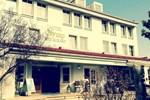 Отель Golden Tulip Hotel Olymp